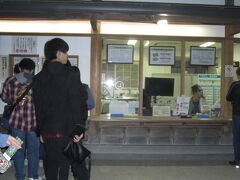 瀬戸音十庵さん、ごめんなさい。  栗林公園は駅から15分くらい歩いた。  入口で入場料を払う。