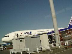 (羽田-松山) 機種変更で50分遅れ 更にバスで乗機