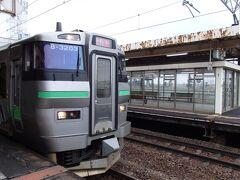 エアポートで一駅。 南千歳駅で下車します。