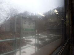有名な小幌駅。 秘境駅訪問中と思しき人たちの姿も見えました。