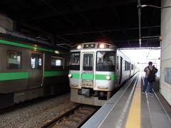石狩当別駅から札幌行きへと乗車します。