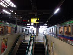 桑園駅で下車。