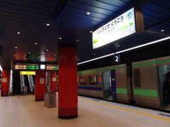新千歳空港駅。