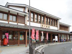 木ノ本駅で下車します。