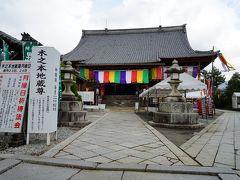 木之本地蔵院へ。お参りします。地蔵尊は目の仏様で、お寺には片目をつむった身代わりカエルが住んでいるとのことです。