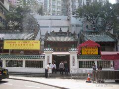 文武廟です。 初香港の時に訪れて以来、二度目の訪問です。