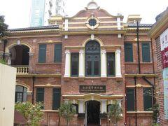 13:00 上環に来たお目当てはこちらの香港醫學博物館です。 坂の一番上付近にあり、階段をたくさん登ってやってきました。 赤レンガの歴史を感じさせる建物が博物館となっています。 入場料20HK$(≒295円)