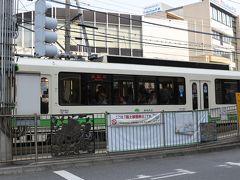 新松戸駅から常磐線で町屋まできました。 町屋駅から、東京さくらトラム(ちんちん電車)にのります。