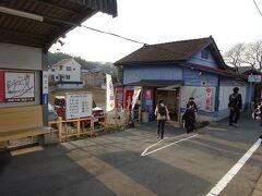 根小屋駅。