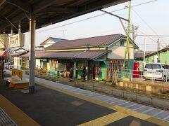 山名駅の駅舎。
