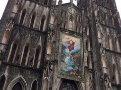 『ハノイ大教会』セントジョセフ教会  2年前、スペイン巡礼(カミノ・デ・サンティアゴ)ひとり旅に出かけた娘あーちゃん 乗り継ぎのハノイでの待ち時間は10時間 「町に出てみたら?」と私に言われて向かったのがここ