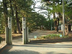 松原公園を散策。