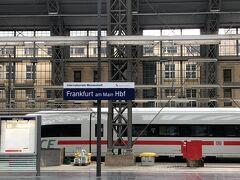 3時間ほどでフランクフルトに到着