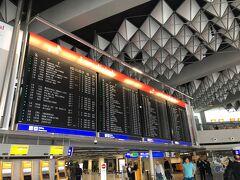 20分ほどでフランクフルト空港に。30ユーロほどかかりました。
