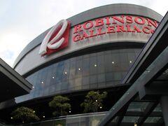ディープなフィリピン人と並走しながら、到着したのはこれまた別世界のショッピングセンター。