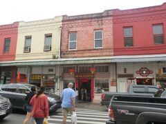 盛祥源餅家(Sing Cheong Yuan Bakery ) シン・チェオン・ユアン・ベーカリー  途中で中華菓子店に寄りました。    http://hawaii.navi.com/food/239/