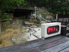 さらに奥に歩くと公園に出ました。 そこには温泉の説明がありました。それによると、 関子嶺温泉の源泉は、火王爺廟の下方のほか寶泉橋そばの温泉公園にもあリます。泉質は弱アルカリ性炭酸水素ナトリウム温泉でPh約8.2です。深灰色の「泥温泉」という珍しい「濁泉」です。水温は約75~80℃で、水質は滑らかで硫黄臭が強く、塩分の含有量が高いのが特徴です 。入浴後は成分が皮膚に付着して水分の蒸発を防ぎ、保温保温效果をもたらしますーとのことです。