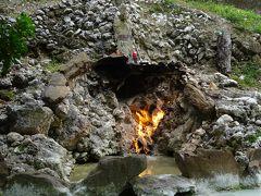 水火同源はまたの名を「水火洞」ともいいます。断層に浸透した六重渓の水が地底の天然ガスを取り込み、岩の隙間から湧き出て炎が水面で燃え水の中に火あり火の中に水ありといる奇景が見られるーとのことです。 確かにこれはすごい! 写真ではうまく伝えられませんが、結構燃えていました。