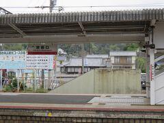 岩国駅から宮島口駅に来ました。  宮島口駅に着いて、のんびり歩いて JRの乗船口に向かっていましたが、 ちょうど出発する時間で、途中からは 走ったので、息切れしました。