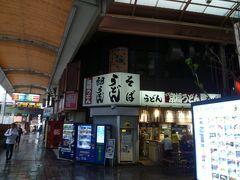 新大阪から梅田へ移動し京橋駅で下車。  朝食に選択したのは京橋うどん。