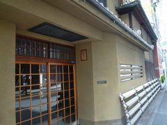 高麗橋 吉兆本店なんかも見ながらぶらぶらと。