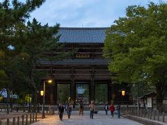 本日最後の目的地、東大寺二月堂に向かいます。 電車で近鉄奈良駅、そこからバスで東大寺大仏殿前まで来ました。 関西でも移動にはsuicaが非常に役立ちます。  この通り昼間はすごい人出ですが、もうだいぶ静かでした。
