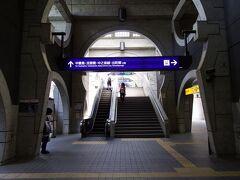 自宅近くの京阪天満橋から1時間ほどで京阪宇治駅へ到着! 駅の構内は宇治のイメージとはかけ離れた近未来チックなデザイン。 曲線と直線が交わり、コンクリート打ちっぱなしって恰好良い。