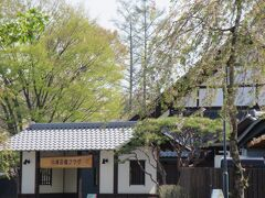人気の道の駅  川場田園プラザ を通過して吉祥寺方面へ このすぐ近くにすごく大きな釣り堀 川場フィシングプラザ もありますよ この辺り 結構色々遊べます
