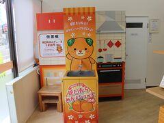 帰りぎわ観光物産館により、オレンジジュースを1杯(100円)  空港で同じものが売っていましたが350円でした。。