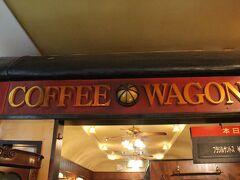 さてお腹が空きました。  気になっていたこちらのお店  フライングスコッツマン 大街道店
