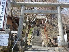 到着です! 終点の見晴台からすぐの熊野神社です!!