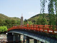平等院の他のスポットをすっ飛ばして南門から喜撰橋へ。