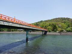 また別の朝霧橋を渡って対岸へ。宇治川って超気持ちいい!
