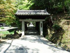 川を遡ると次のお寺、興聖寺へやって来ました。