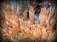 【ぎょぇ~!】  ....至る所に、いろいろな手.....いや、爪.....
