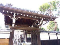 次は、「すぎなみ~マップ」のねずみの写真がかわいい福相寺へ