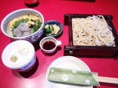 和田商店街を抜け、次のお寺へ と、その前にランチ  お蕎麦に惹かれて入店すると、大好きな生しらす丼のセットが! おいしいぃ~~