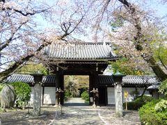 真盛寺  1631年に、大好きな湯島天神の前に開創 1922年にこの地に移転