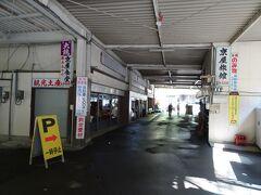 バスの待ち時間が1時間以上あったので、バス停近くの「温泉旅館京屋」で日帰り入浴(500円)