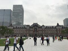 国の重要文化財に指定・東京駅赤レンガ駅舎  日本の金融・経済の中心的なビジネス街、昨今の大規模な再開発により観光地化や大人のデートスポット化してる東京駅舎周辺