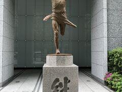 『箱根駅伝 絆の像』  東京箱根間往復大学駅伝競走90回を記念したモニュメント