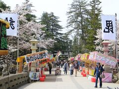 上杉神社前バス停で下車、神社に向かう。 ちょうど桜祭り、出店もでて賑やか・・・