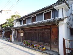 「阿波池田うだつの家・たばこ資料館」(旧真鍋家住宅) 幕末から明治にかけて繁栄したタバコ製造業者の住宅だそうです。