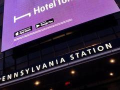 ペンシルバニア駅から乗車します。