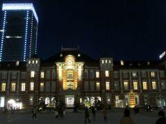 東京駅まで戻ってきました。