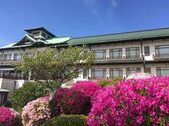 2018年4月25日  ツツジが満開の蒲郡のクラシックホテルです。