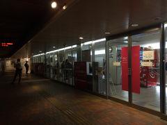 ハービス大阪バス乗り場