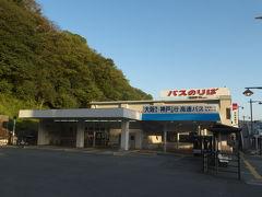 宇和島バスセンター