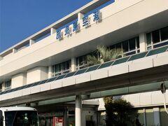 鹿児島空港に着きました。