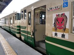 一度ホテルに荷物を預けて、秋田駅からJR男鹿線に乗り込みます。  昨年来た時に、前の月に導入されたばかりの新型車両に乗ったっけ。 今回は、おなじみの古い車両です。